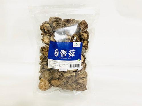 Quality Black Mushrooms (200g)