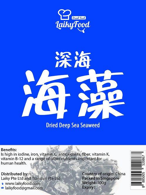 Dried Deep Sea Seaweed (100g)