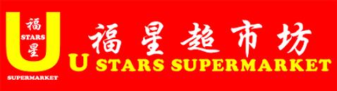 UStars_Logo.png