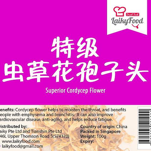 Superior Quality Cordycep Flower (100g)