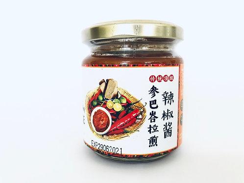 Singapore Traditional Sambal Belacan