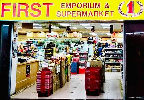 First Emporium