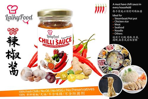 Singapore Premium Chilli Sauce