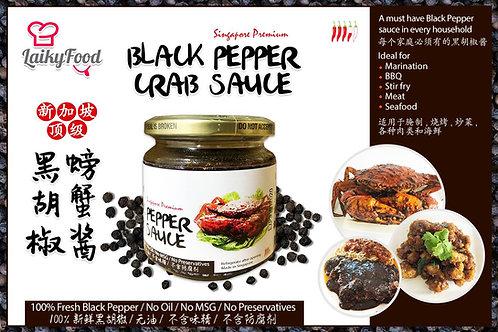 Singapore Premium Black Pepper Crab Sauce