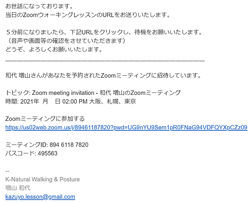 Zoom操作1.png