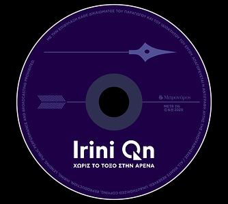 irini_qn_CD_disk_2500x2233px.png