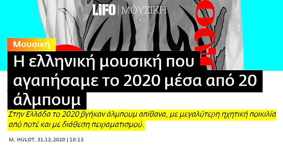 LifoBestAlbums2020.PNG