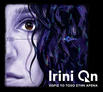 irini_qn_cd_front_2500X2233px.png