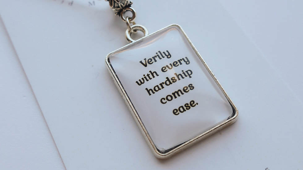 Eid Collection - 'Verily with every hardship...' Pendant Necklace