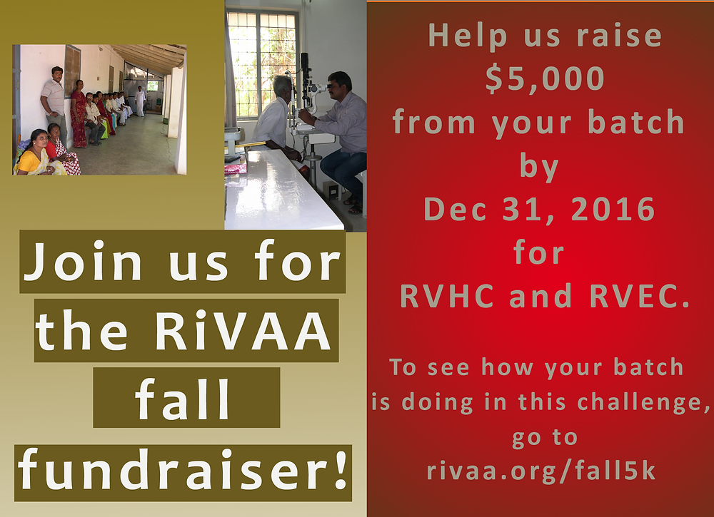 RiVAA $5K Fall Challenge campaign