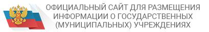 busgov.png