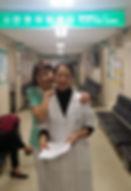 Facial palsy center.JPG