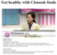 arirang_chuseok.JPG
