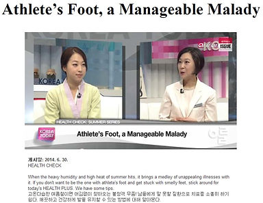 arirang_athletes foot.JPG