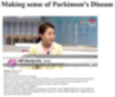 arirang_PD.JPG