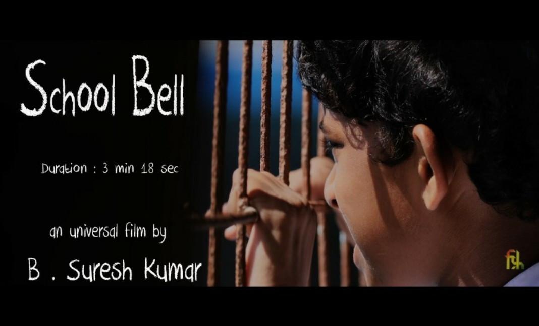 Schoo Bell - B. Suresh Kumar