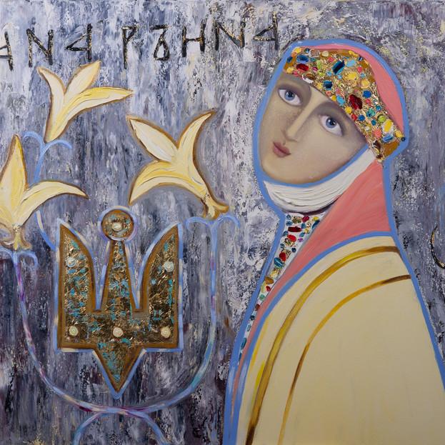 Anne de Kyiv