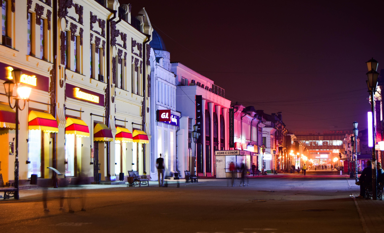 20092016-Irkutsk