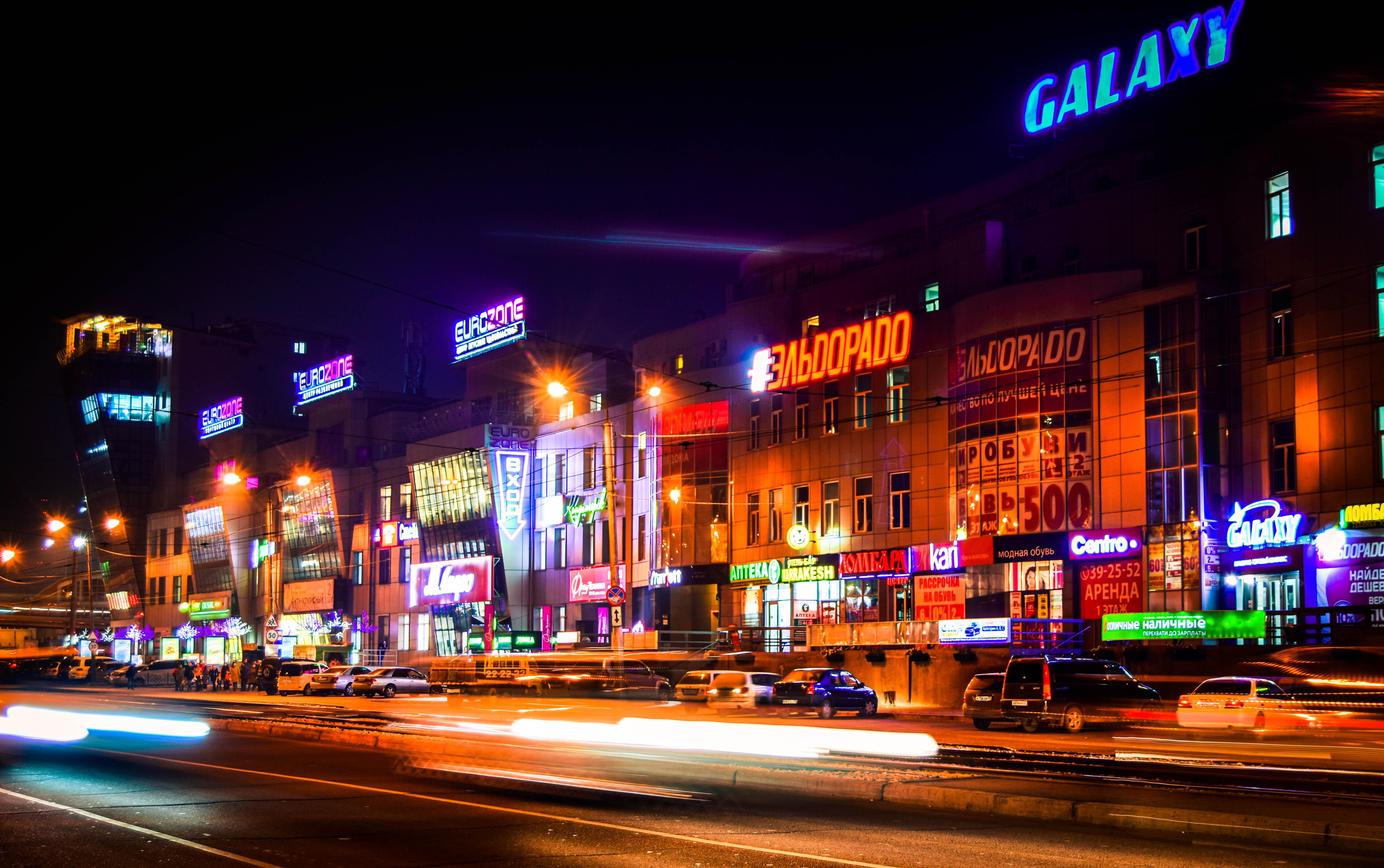 24092016-Irkutsk-17