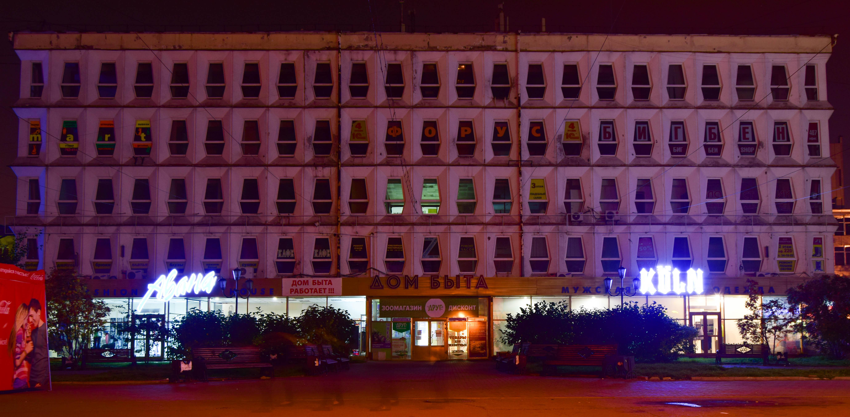 20092016-Irkutsk-4