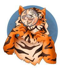 Tiger Lupe Maskottchen