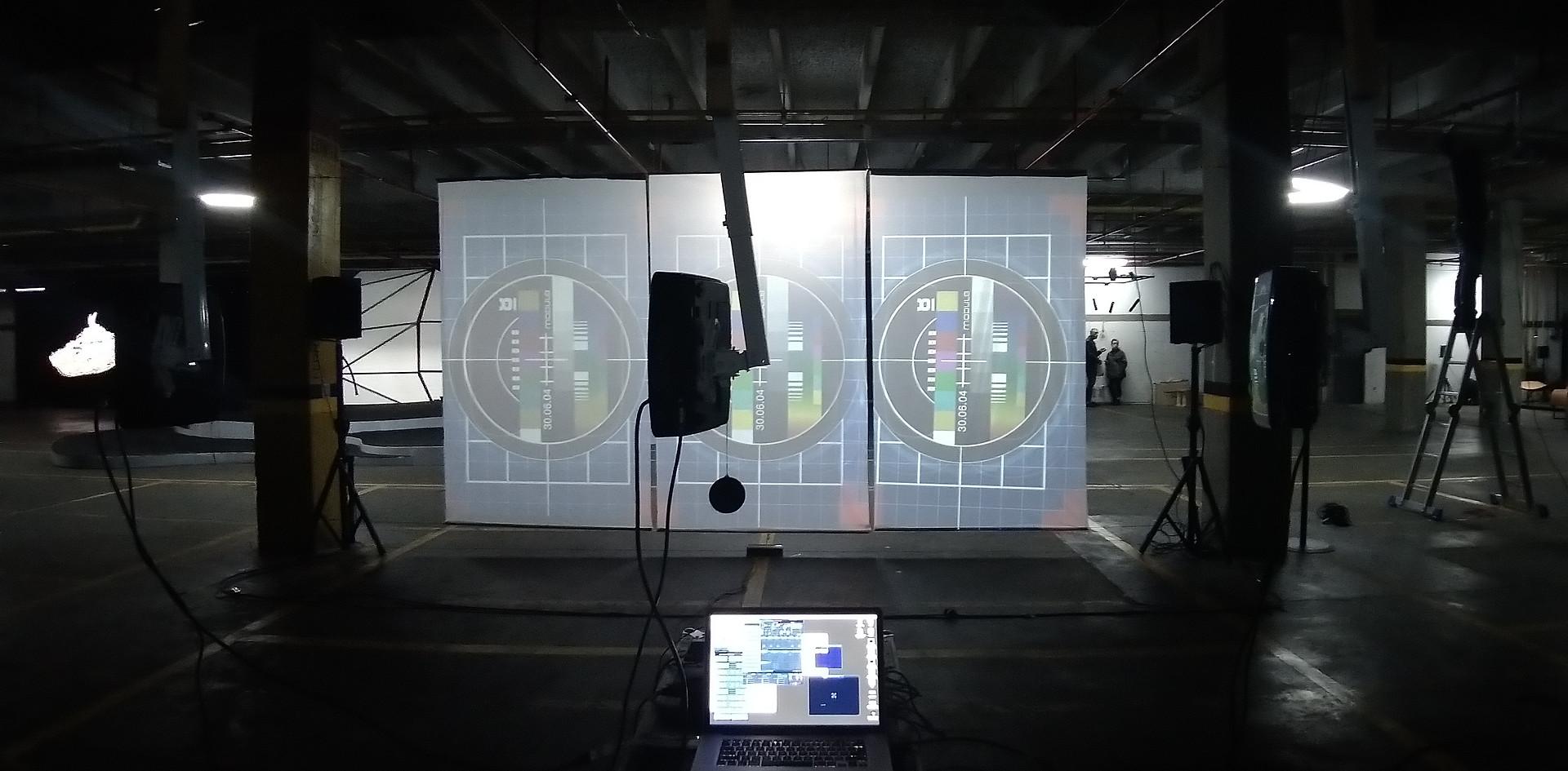 Voltaje - Salón de Arte y Tecnología