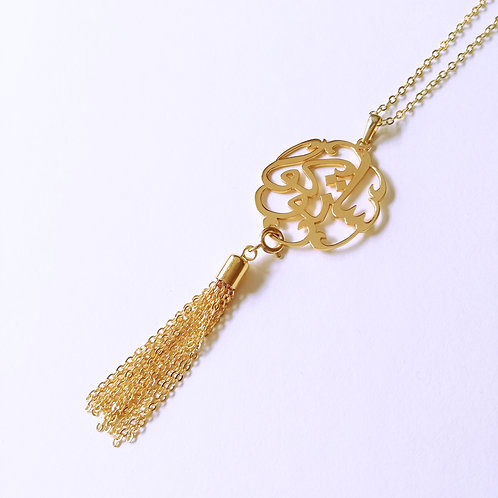 Name in Arabic pendant with tassel