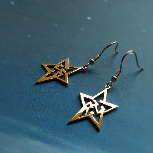 STAR in Arabic earring