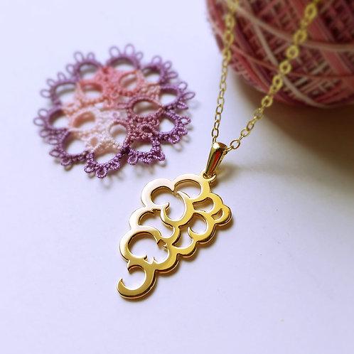 GRAPE in Hiragana pendant