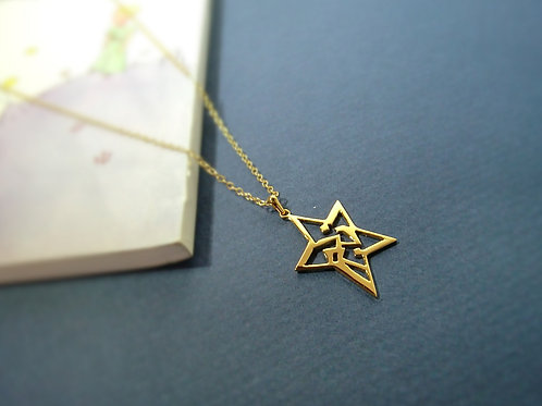 STAR in Arabic pendant