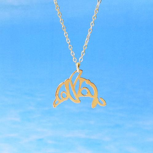 DOLPHIN in English pendant