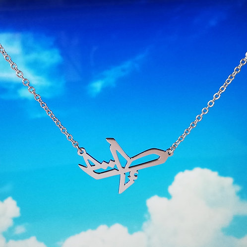 AIRPLANE in Arabic pendant