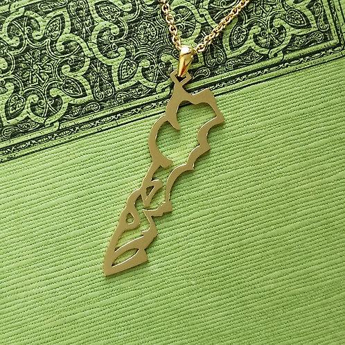 Morocco in Arabic pendant