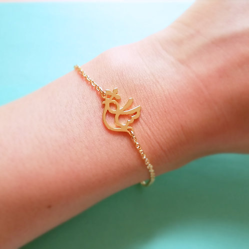 PEACE in Arabic bracelet