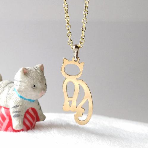 CAT in English pendant