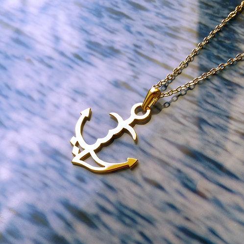 ANCHOR in Arabic pendant