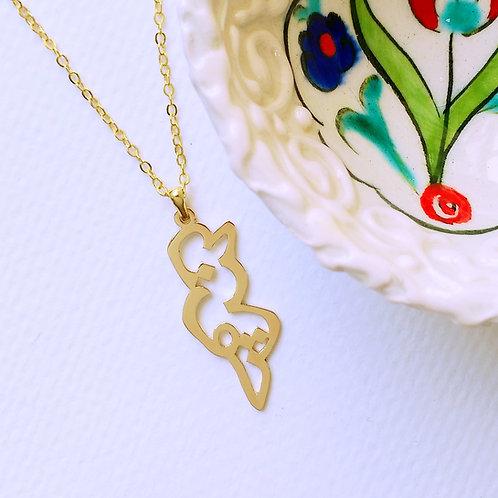 Tunisia in Arabic pendant