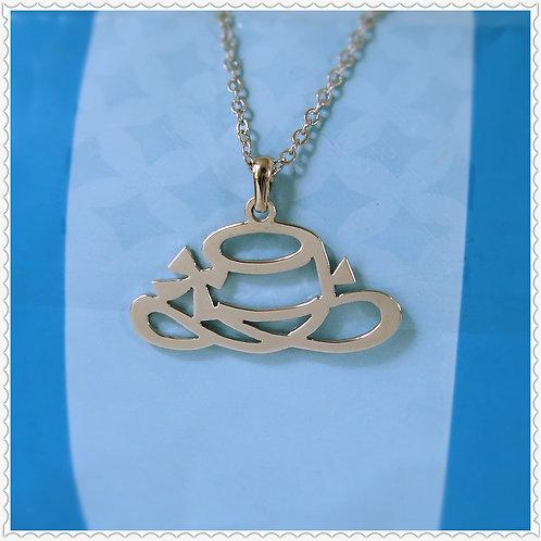 HAT in Arabic pendant