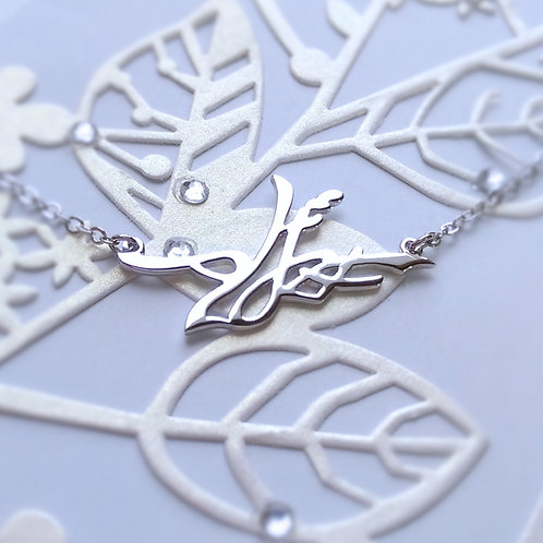 SWALLOW in Hiragana pendant