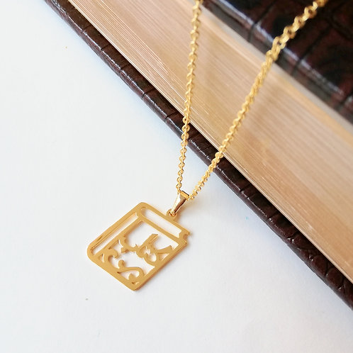 BOOK in Arabic pendant