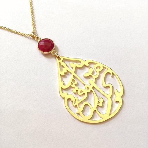 Arabic quotes pendant