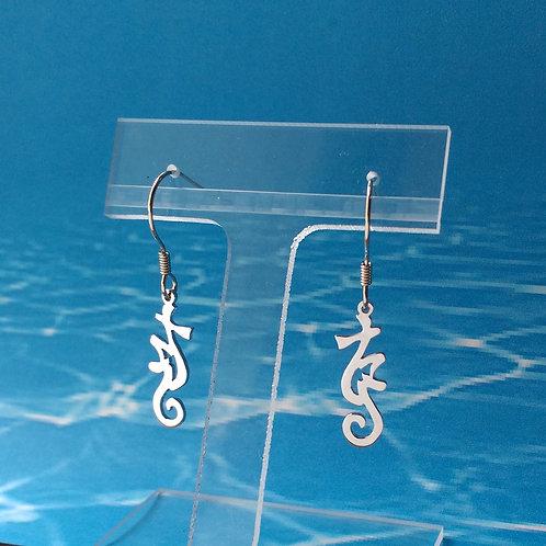 SEAHORSE in Hiragana earring