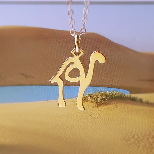 CAMEL in Arabic pendant