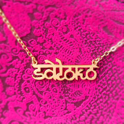 Name in alphabet pendant