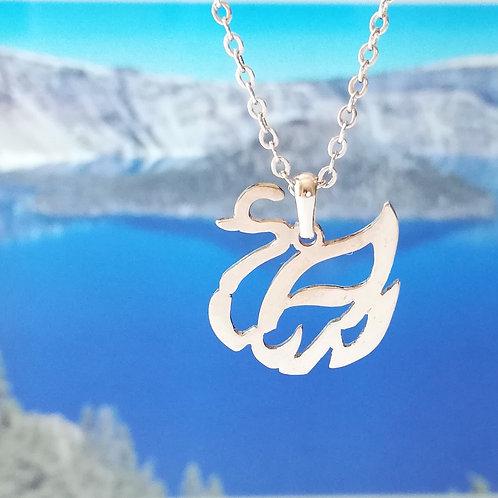 SWAN in English pendant