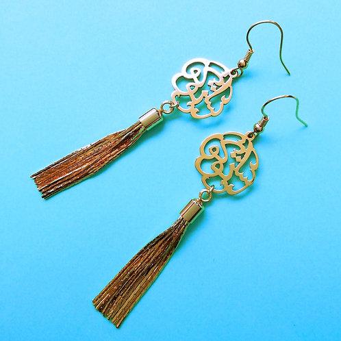 Name in Arabic earring with tassel