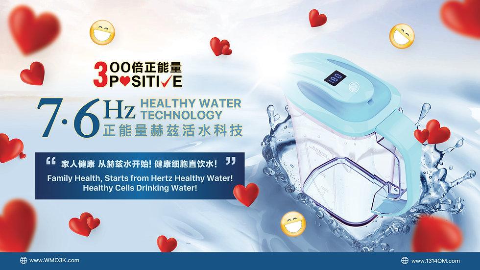 THZ 3K water.jpg