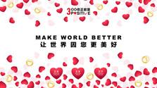 Positive 3K PC Wallpaper (Make World Better)