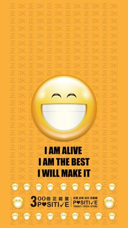 Positive 3K Mobile Wallpaper (Smiley)