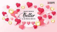 Positive 3K PC Wallpaper (Pink Love)